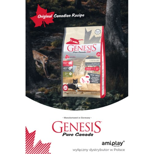 Genesis Pure Canada My Gentle Hill